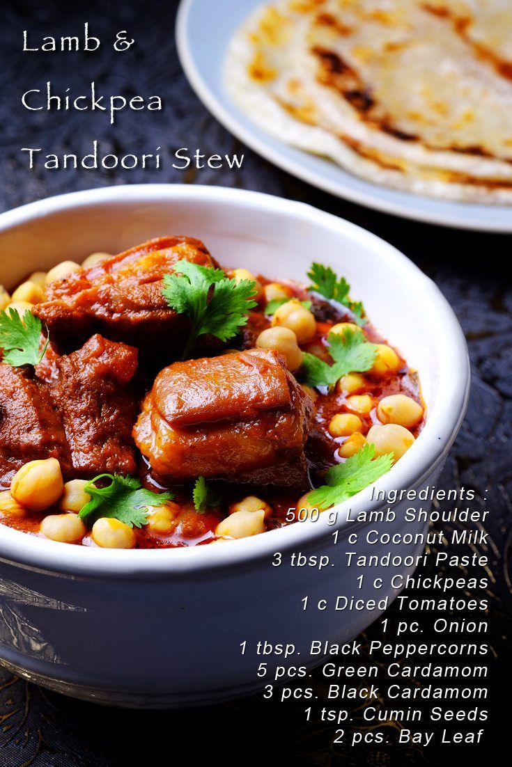 Slow Cooker Lamb and Chickpea Tandoori Stew PINTEREST