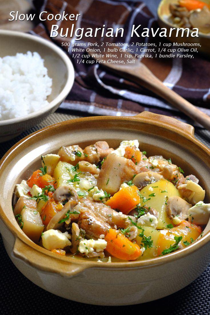 Slow Cooker Bulgarian Kavarma Full Recipe at FoodForNet.com