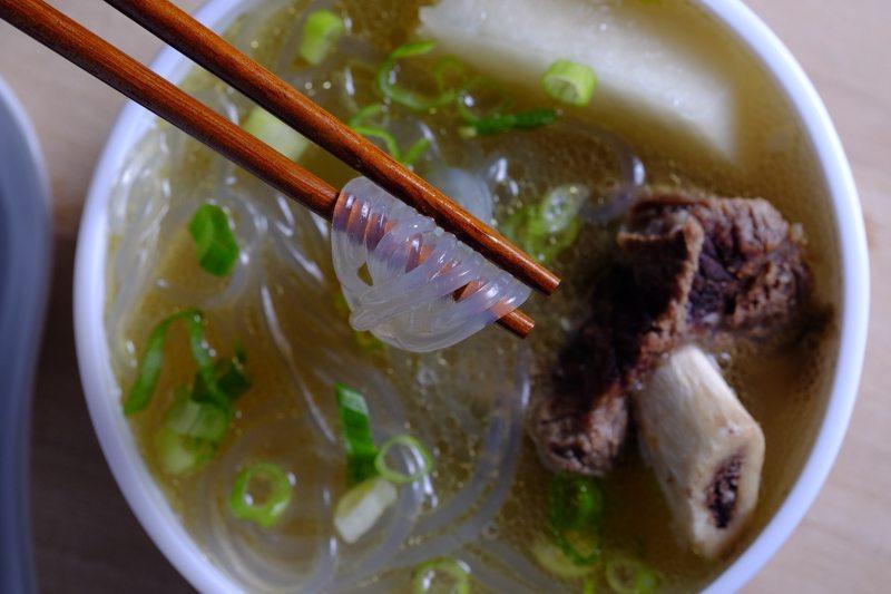 Slow Cooker Galbitang (Korean Beef Rib Soup)
