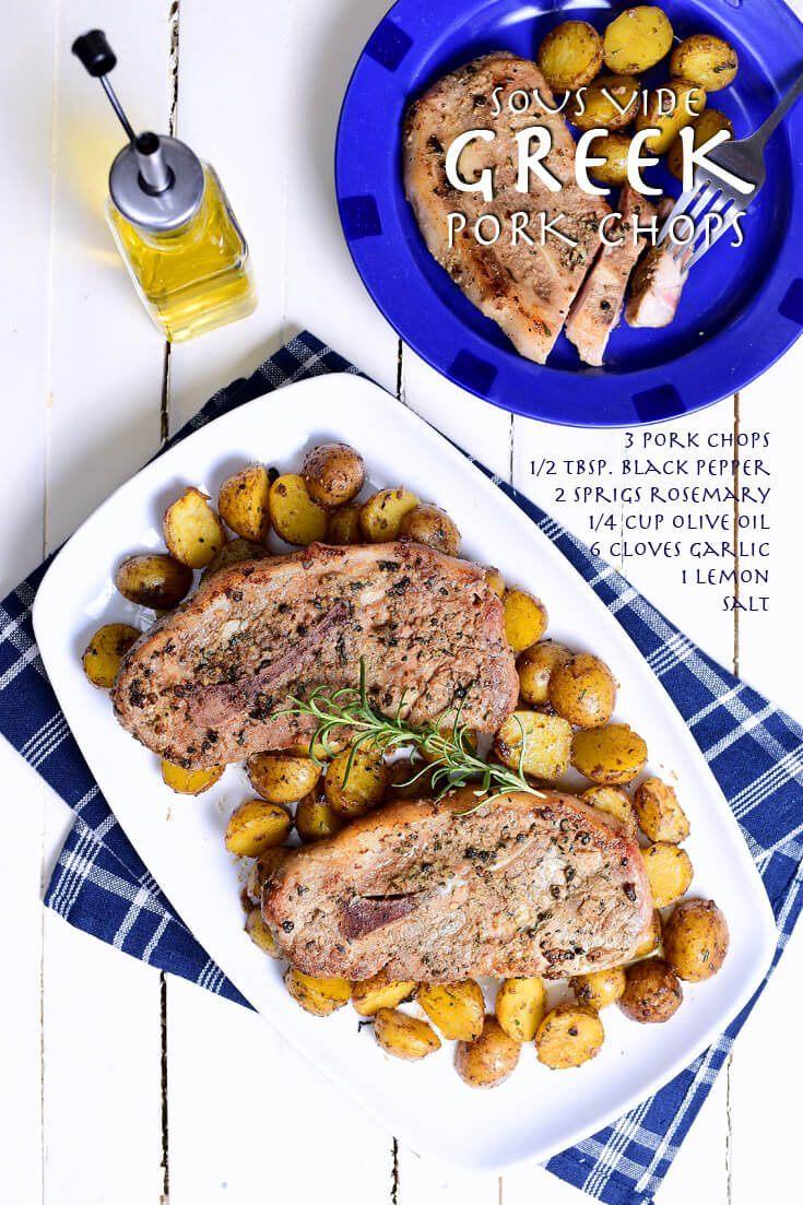 Sous Vide Greek Pork Chops Full Recipe on FoodForNet.com