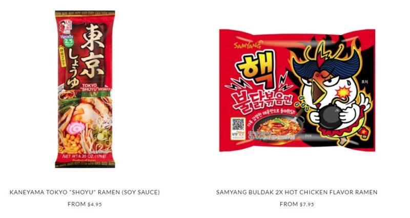 kaneyama noodle page
