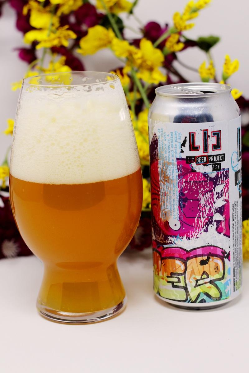tavour beer 1
